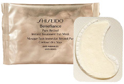 Shiseido Benefiance Eye Mask